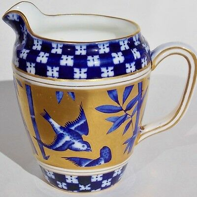 Antique English Coalport Bamboo Bird Garden Creamer Cobalt Blue And Lavish Gold