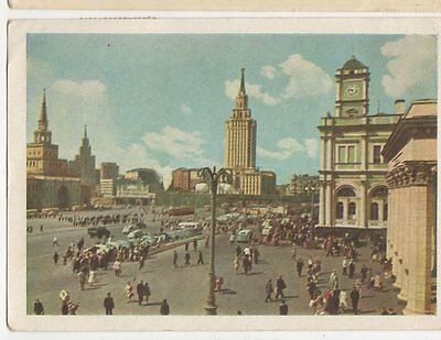 Moscow 1960 Postcard Russia 0942