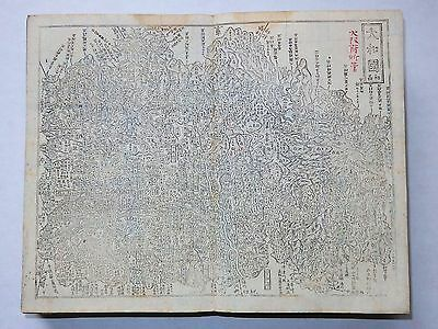 Japanese Copperplate Engraving Print Map Japan throughout the specification view