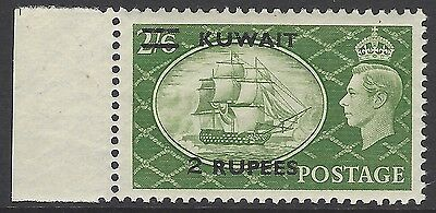 KUWAIT 1954 2r on 2/6 yellow-green (type II schg) unmounted mint MNH, SG#90b