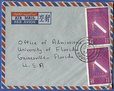 N275 - KUWAIT 1963 airmail cover 45f Education Day stamps on cover