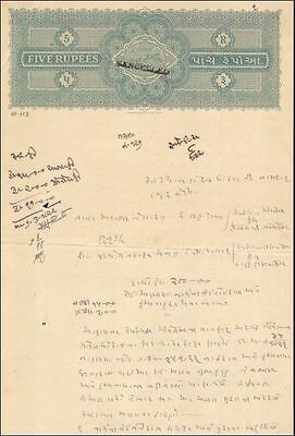 India GONDAL State 4 document stamped paper revenue fiscal stamp