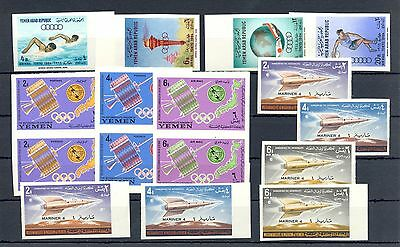 Yemen  16   Stamps Imperforated  **  Mnh  Vf