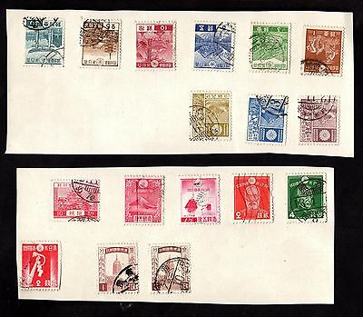 Stamps ~ JAPAN ~ Early Mixed Unsorted
