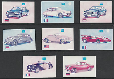 Gambia (532) 1988 Ameripex CARS PROOF set of 8 in magenta & blue only