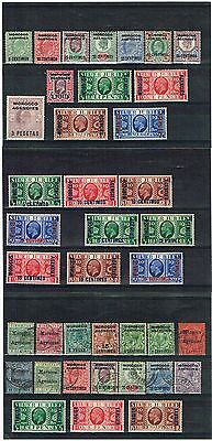 Morocco Agencies - Nice Selection Of Good/fine Mint And Used Stamps