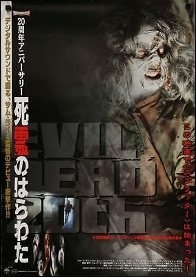 Evil Dead - original movie poster - Japanese B2 2002 Re-release