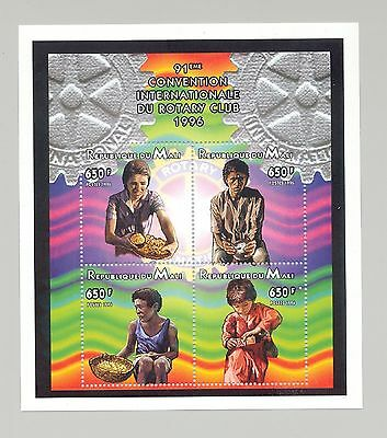 Mali 1996 Rotary, Convention, Children, Food 1v M/S of 4 Perf & Imperf