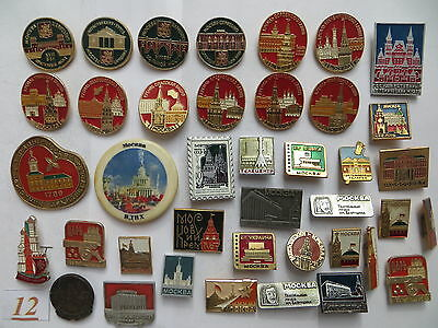 40 set lot SOVIET RUSSIAN BADGE PIN medal MOSCOW MOSKVA Kremlin Red Square