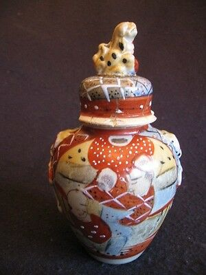 """VINTAGE SATSUMA 6"""" TEMPLE JAR + WITH COVER c.1900's A/F"""