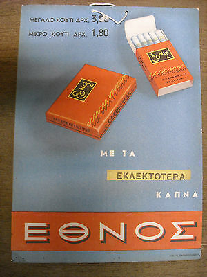 "Greek Old ""ethnos Cigaretes"" Original Sign From Light Cardboard. Lithographic"
