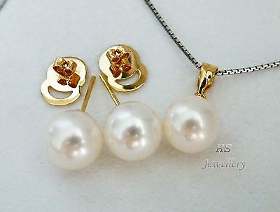 HS South Sea Cultured Pearl 10mm 18K Yellow/ White Gold Pendant & Earrings Set
