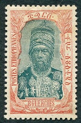 ETHIOPIA 1909 8g slate and pale red SG152 CV £17.00 MH FG Emperor Menelik #W5