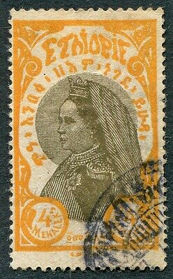 ETHIOPIA 1928 4m olive and yellow SG228 used NG #W5