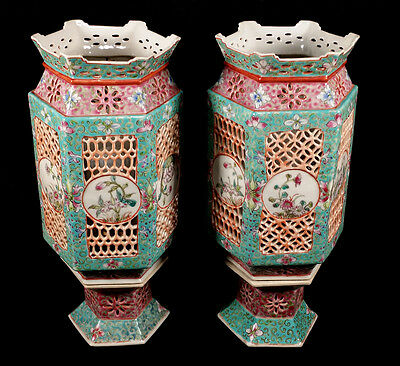 Pair Old Vintage Chinese Porcelain Famille Rose Reticulated Lanterns Lamps China