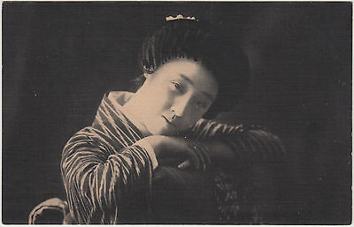 Antique Postcard / Young Woman in Kimono / Japanese / c. 1915