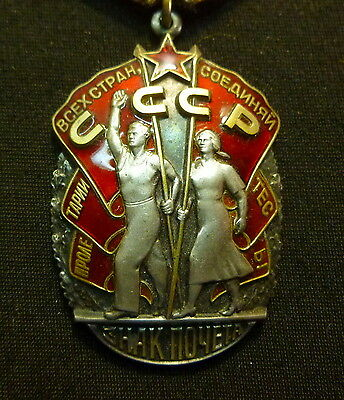 Russian Soviet Order Badge of Honor SILVER SN # 1,014,443 USSR CCCP NICE