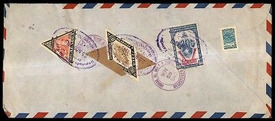 1949 Registered Mail Cover From Nicaragua With Victoria Issue To Usa