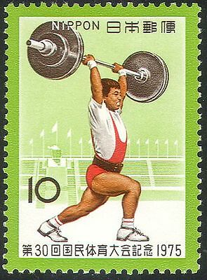 Japan 1975 Weightlifting/Sports/National Athletics Meeting/Stadium 1v (n24439)