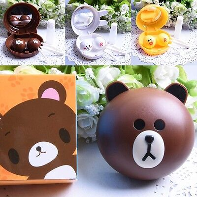 Cute Animal Shaped Outdoor Travel Kit Storage Contact Lens Case Box Container