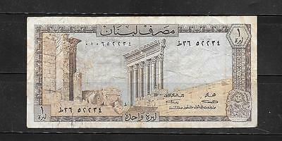 Lebanon #61 1974 Vg Circ Old Vintage Livre Banknote Paper Money Currency Bill