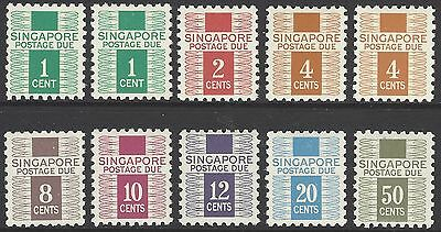 SINGAPORE 1968 postage due set of 8 + extra shades, mint MVLH, SG#D1-D8