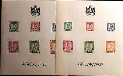 IRAQ IRAK 1948 Block 1 A-B König King Faisal II Royals Portaits PERF/IMPERF MNH