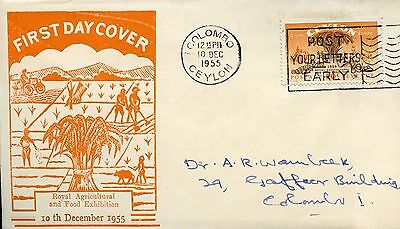 1955 Ceylon Royal Agriculture & Food Exhibition. First day Cover. Colombo