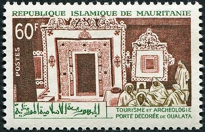 MAURITANIA 1965 60f sepia, brown and green SG216 mint MNH FG