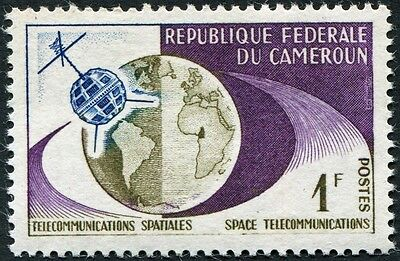 CAMEROON 1963 1f olive, violet and blue SG335 mint MNH FG