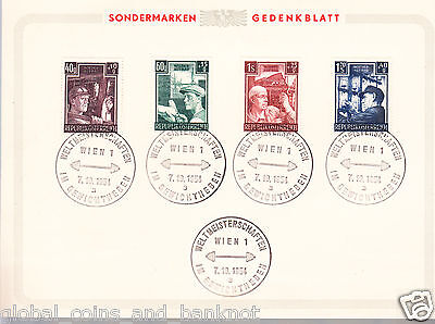 Austria : 1951 Reconstruction Fund Stamp Set - VFU  Weight Lifting Cancellation