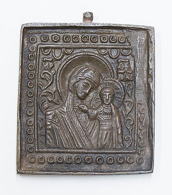 Old Antique Russian Bronze Icon of Kazanskaya Mother of God, 19th c