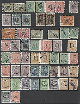 THRACE 1919-1920 collection w/ ERROR STAMPS opts inverted, opts double & imperfs