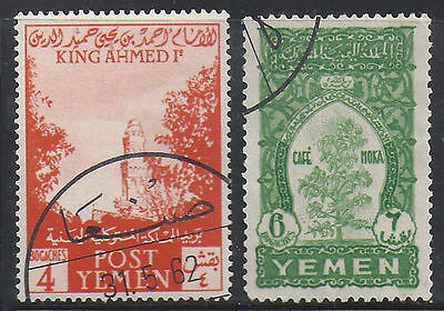Yemen 2 old used stamps