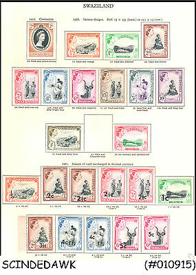 SWAZILAND - 1956 SELECTED STAMPS OF QEII - 23V - MINT HINGED ( hinged on album p