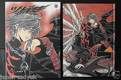 JAPAN Clamp manga: Tsubasa: Reservoir Chronicle vol.16 Deluxe Edition w/Case