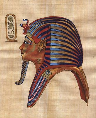 "Egyptian Papyrus Painting - King Tut's mask 8X12"" + Hand Painted #4"