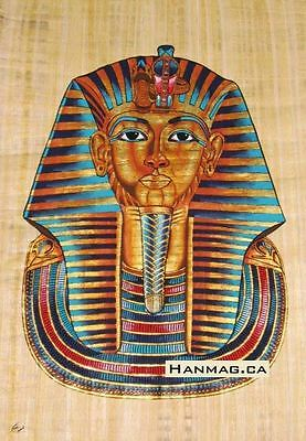 Egyptian Papyrus Painting Poster + King Tutankhamen + 16X24 Inches + Handmade #2