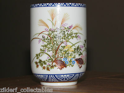 Quail & 7 Grasses - Birds & Flowers Of The Oriental Year By Franklin Mint 1985