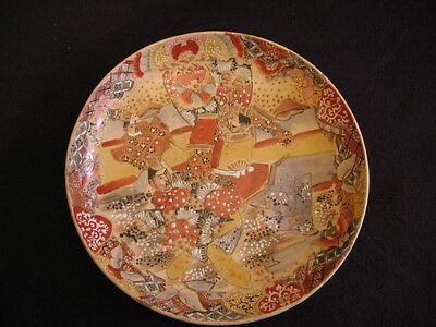 """OLD JAPANESE SATSUMA HAND-PAINTED/GILDED 10.25"""" SHALLOW BOWL/PLATE c.1900's EX"""
