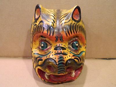 Tiger Head Hand Crafted Paper Mache Mexican Mask Wall Hanging Vintage