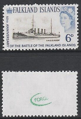 Falklands (708) 1964 HMS Glasgow 6d -  a Maryland FORGERY unused