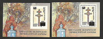 BELARUS-MNH-TWO BLOCKS-Football World Cup, USA-SOCCER-FIFA-OVERPRINT-1994.