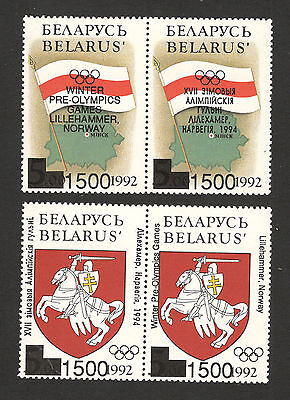 BELARUS-MNH-TWO PAIRS-OLYMPICS-Olympic Winter Games, Lillehammer-OVERPRINT-1994.