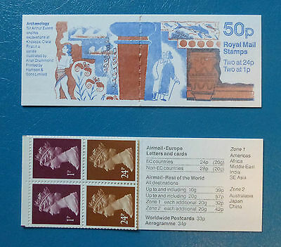 GB STAMP BOOKLET FB59a :: ARCHAEOLOGY 1 :: inc. pane X925m