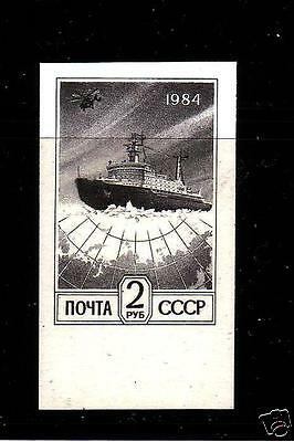 """Russia 1991 (1984) Icebreaker """"Arctica""""/Ship/Helicopter/Arctic 1v imperf  MNH"""