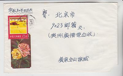 China Chine Stamps Envelope From Collection