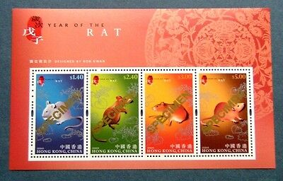 Hong Kong 2007 - Year Of The Pig (Specimen) - Mnh