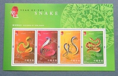 Hong Kong 2001 - Year Of The Snake M/s (Specimen) - Mnh