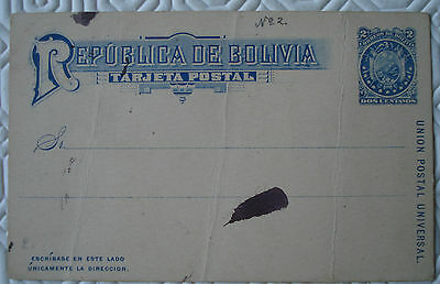 Very old Bolivia postcard with pre-printed 2 centavo stamp (unused)